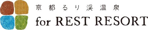 for REST RESORT 京都るり渓温泉