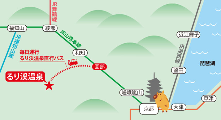 2014.03~るり渓路線図京都からol