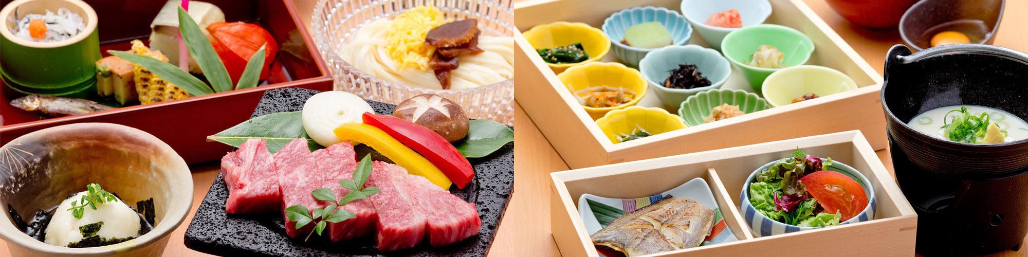 page-title-wrap-bg-meals1