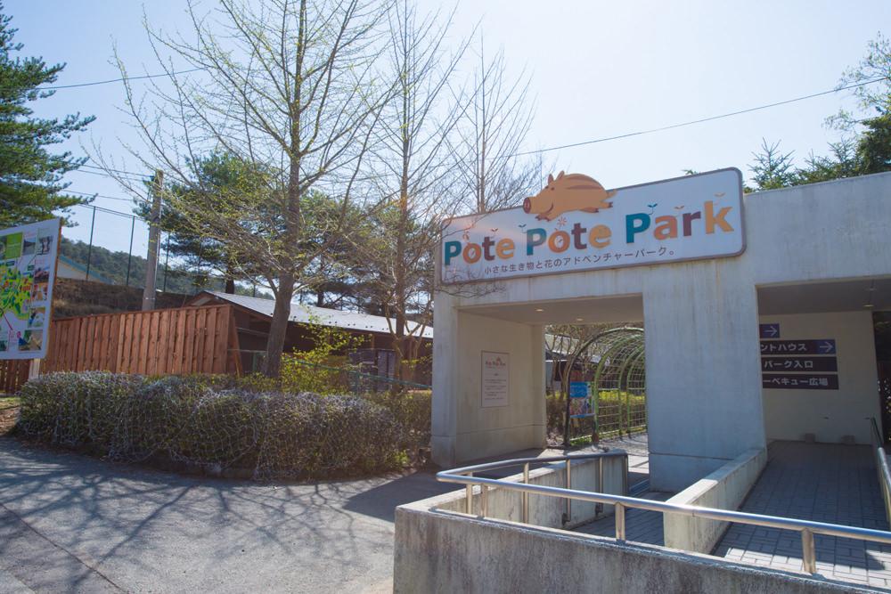 potepotepark-011