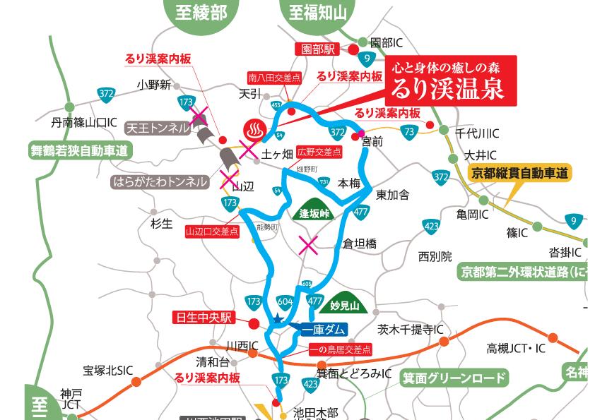 通行箇所MAP