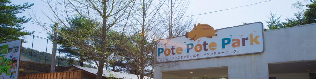 page-title-wrap-bg-potepotepark