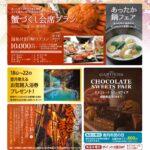 るり渓イベントカレンダー2101_page-0001